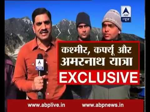 EXCLUSIVE: Watch Kashmir, curfew and Amarnath Yatra