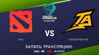 W-G9 vs Thunder Predator, China Super Major SA Qual, game 1 [Eiritel]