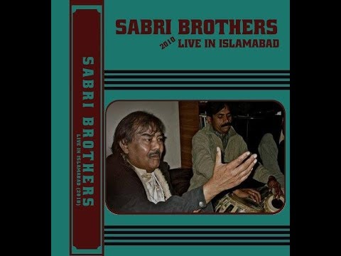 Sabri Brothers – Mein Koyal Mera