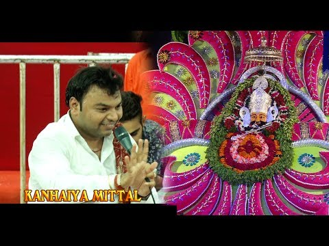 Video KANHAIYA MITTAL | Live Bhakti Song | Bala Ji Jagran | Online Video | Live Streaming download in MP3, 3GP, MP4, WEBM, AVI, FLV January 2017