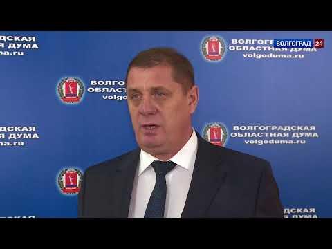 Волгоградская облдума и РЖД подписали соглашение о сотрудничестве