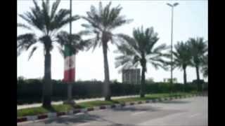 جزيرة كيش ايران الخليج العربي