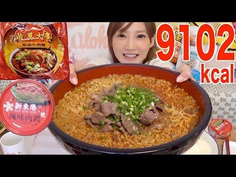 日本大胃王正妹狂磕台灣粉絲送的經典款泡麵,當她吃下最後一口時網友都直呼「感動慘了」!
