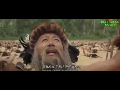 The Great Emperor Movies Movies Eng Sub