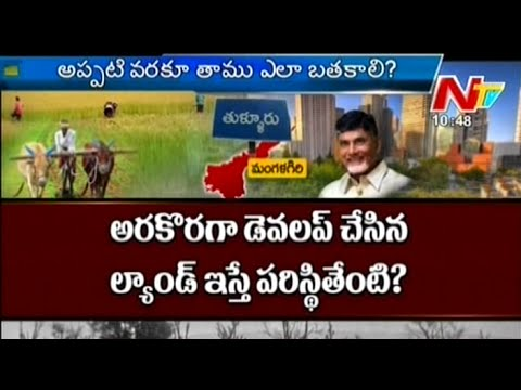 Doubts on Land Pooling in AP - Story Board Part 03 31 October 2014 11 PM