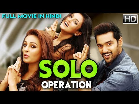 Solo Operation 2019 New Release Full Hindi Dubbed Movie   New South Indian Action Hindi Dubbed Movie