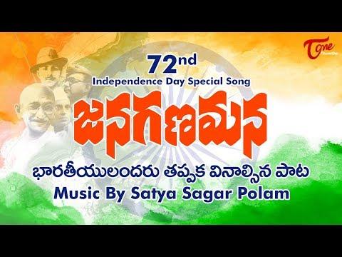Janaganaman telugu social song!!