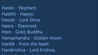 Indian Hindu Baby Boy Names H