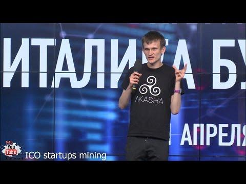 Виталик Бутерин основатель криптовалюты Эфириум (Етhеrеuм) Лекция в Москве 11 апреля 2017 - DomaVideo.Ru