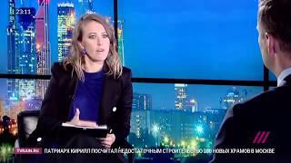 Дебаты Ксения собчак Алексей Навальный 2018