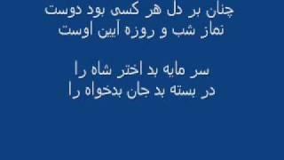 شاهنامه فردوسی - ۴ - طهمورث