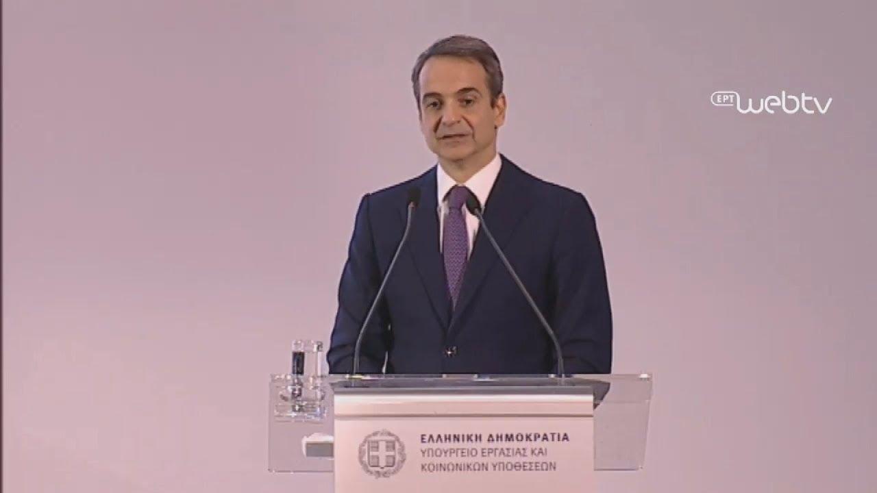 Ομιλία του Πρωθυπουργού σε εκδήλωση  για την αναδοχή και την υιοθεσία παιδιών