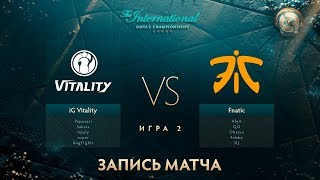 IG.Vitality vs Fnatic, The International 2017, Групповой Этап, Игра 2
