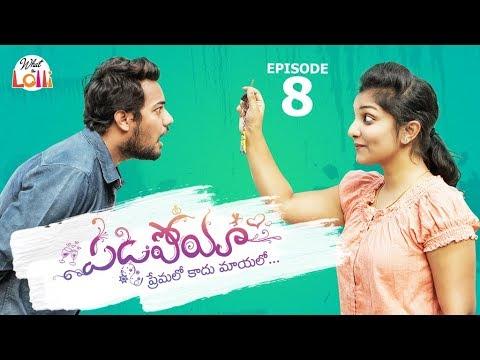 Padipoya ( Premalo Kaadu Maayalo) - Episode #8 || Rom-Com Web Series ||  What The Lolli