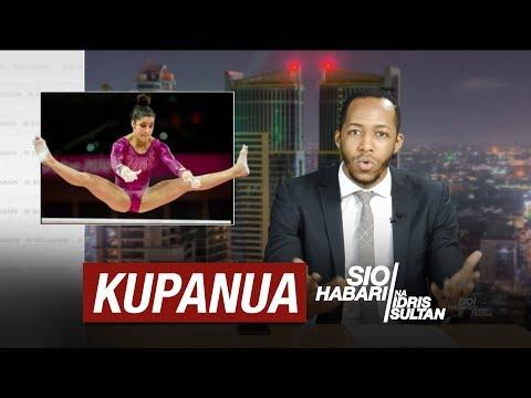 Kupanua (SIO HABARI episode 1)