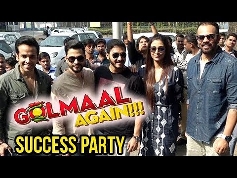 Ajay Devgn Skips Golmaal Again Success Party | Tea