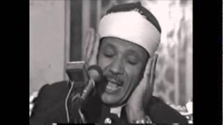 Video 18- Surat Al-Kahf (Abdul Baset) سورة الكهف MP3, 3GP, MP4, WEBM, AVI, FLV April 2019