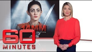 Video 14MM: Part one  - Young mum charged with murder over 14mm cut | 60 Minutes Australia MP3, 3GP, MP4, WEBM, AVI, FLV September 2019