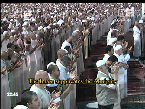 (( دعاء الشيخ ماهر المعيقلي ليلة 14 رمضان 1431هـ ))