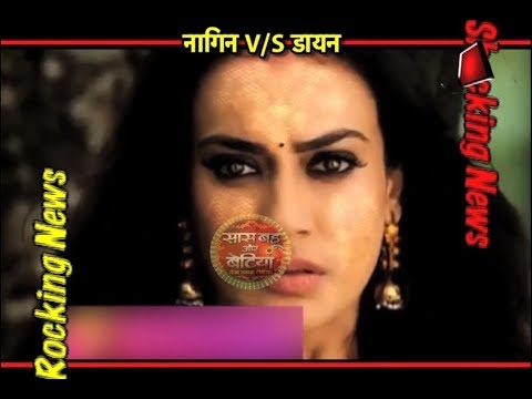 Naagin 3: SHOCKING! Both The NAAGINS In DANGER!