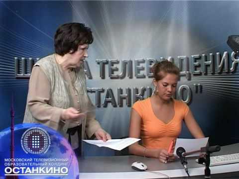 как курсы телеведущих новостей в москве останкино своему существу Дух