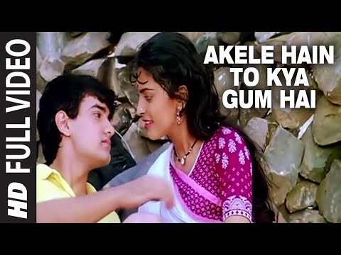 Video Akele Hain To Kya Gum Hai [Full HD Song] | Qayamat se Qayamat Tak | Aamir, Juhi download in MP3, 3GP, MP4, WEBM, AVI, FLV January 2017