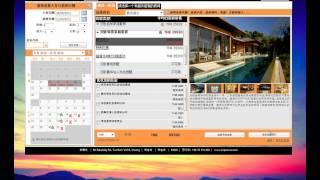 如何预订普吉岛斯攀瓦豪华泳池别墅酒店