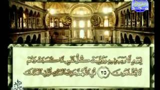 HD المصحف المرتل 03 للشيخ محمد أيوب حفظه الله
