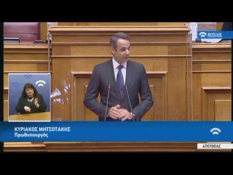 Κ.Μητσοτάκης(Πρωθυπουργός)(Οικονομικές επιπτώσεις της υγειονομικής κρίσης)(30/04/2020)