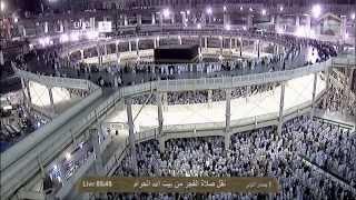 صلاة الفجر - الشيخ صالح بن حميد - المسجد الحرام - الأحد 1 جمادى الأولى 1435