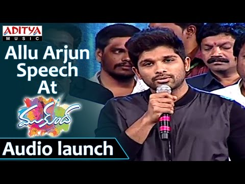 Allu Arjun Speech At Mukunda Audio Launch - Varun Tej, Pooja Hegde
