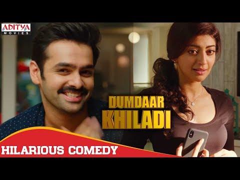 Ram & Pranitha Subhash Hilarious Comedy Scene |  Dumdaar Khiladi | Ram, AnupamaParameswaran
