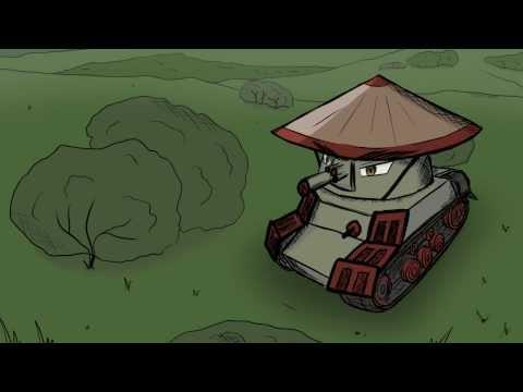 Танковое бусидо