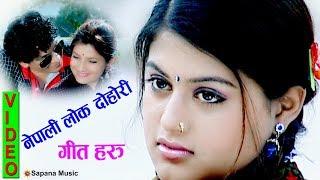 Manko Jhaliko, Oe Sanu, Sansar Yestai chha by Bishnu Majhi | Shilpa pokhrel | sumina Ghimire