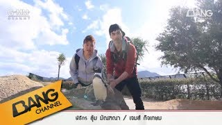 Majidea Japan 19 December 2013 - Thai Travel TV Show