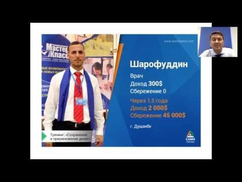 Как воспитать сознание миллионера и вырваться из нищеты Саидмурод Давлатов - DomaVideo.Ru