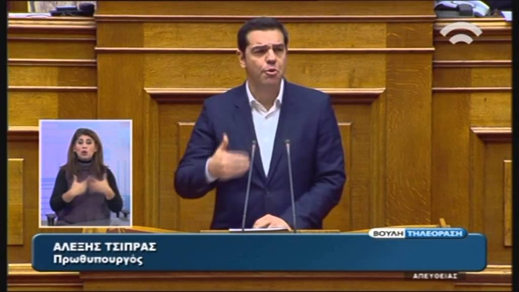 Ώρα του Πρυθυπουργού – Επίκαιρη ερώτηση της Ντ. Μπακογιάννη (11/12/2015)