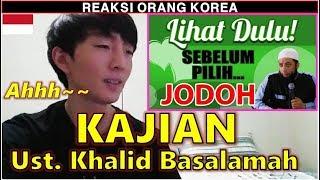 Video REAKSI ORANG KOREA Lihat KAJIAN PENDEK(Ust. Khalid Basalamah) MP3, 3GP, MP4, WEBM, AVI, FLV September 2018