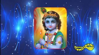 Enna Thavam Seithanai Madhyamavathi The Bharatiya Vidya Bhavan Sudha Ragunathan
