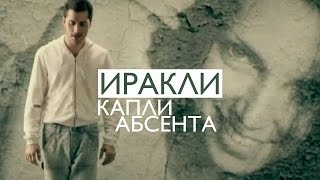 Alyosha Капли (Anton Kraynov Remix) pop music videos 2016