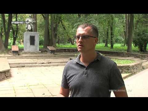 Столітні дерева: парк на Рівненщині вражає своєю унікальністю