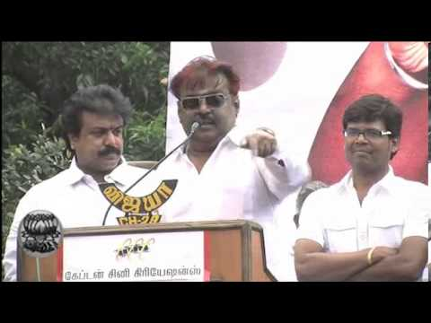 Dinamalar - Is Drinking Wrong Questions DMDK Leader Vijayakanth - Dinamalar Tamil Video.