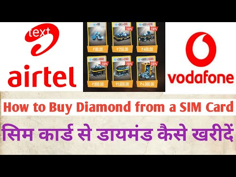 HOW TO BUY DIAMONDS FROM A SIM CARD IN FREE FIRE || PURCHASE DIAMONDS BY SIM CARD 100% WORKING