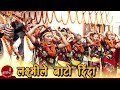 Deusi Bhailo Song by Bhanu Oli,Juna Prasai,Junu Sangraula & Jhalak Sangraula