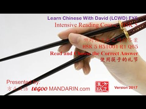 HSK 5 H51001 R1 Q65 使用筷子的礼节 Etiquette for using chopsticks