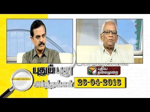 Puthu-Puthu-Arthangal-Election-Commission-26-04-2016-Puthiyathalaimurai-TV