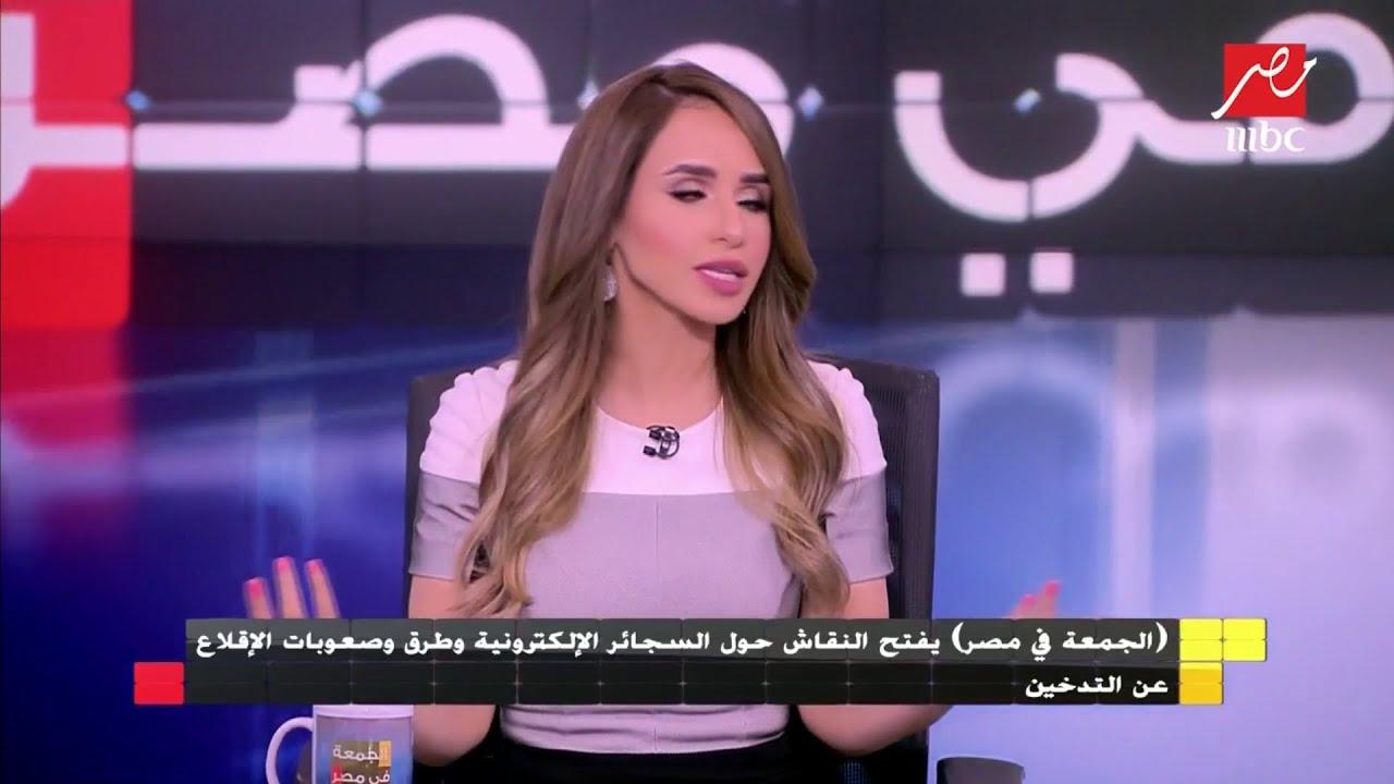 """أحد أقدم مؤسسي رابطة """"الفيب"""" في مصر: الهدف من السجائر الإلكترونية هي محاولات الإقلاع عن التدخين"""