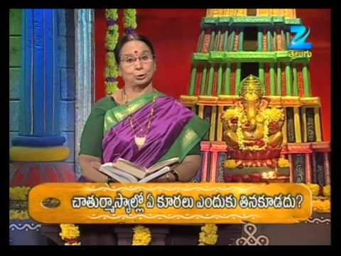 Gopuram - Episode 1263 - July 9  2014 09 July 2014 05 PM