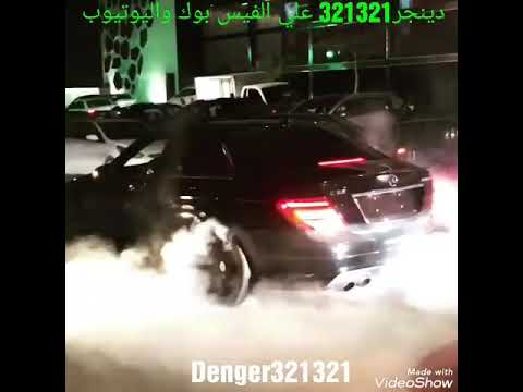 Porn Out Amg C63 Tripoli Libya Arab 2019