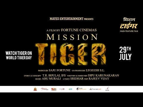 Mission Tiger Movie Picture